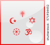 religion signs. | Shutterstock .eps vector #571934452