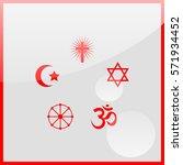 religion signs. | Shutterstock .eps vector #571934452