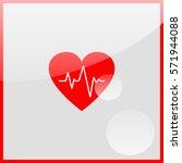 heartbeat icon. | Shutterstock .eps vector #571944088