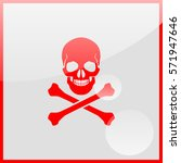skull and crossbones   a mark... | Shutterstock .eps vector #571947646