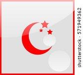 moon star icon. | Shutterstock .eps vector #571949362