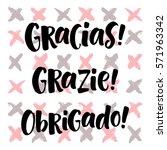 thank you lettering in spanish  ...   Shutterstock .eps vector #571963342