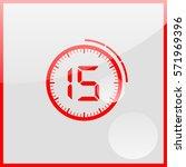 timer icon   Shutterstock .eps vector #571969396