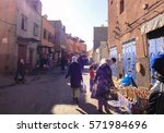 marrakesh morocco   november 27 ... | Shutterstock . vector #571984696