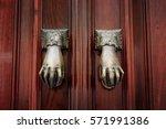 old hand shaped metal door... | Shutterstock . vector #571991386