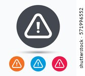 warning icon. attention... | Shutterstock . vector #571996552