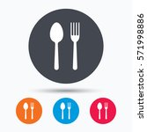 food icons. fork and spoon... | Shutterstock . vector #571998886