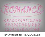 romantic red and purple script... | Shutterstock .eps vector #572005186