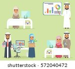 workspace concept. young boys...   Shutterstock .eps vector #572040472