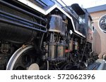 close up of the steam... | Shutterstock . vector #572062396
