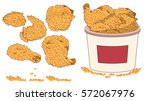 fried crispy chicken strips.... | Shutterstock .eps vector #572067976