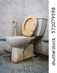 close up dirty flush toilet in... | Shutterstock . vector #572079598
