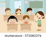 students and teacher are... | Shutterstock .eps vector #572082376