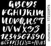 hand drawn font made by dry... | Shutterstock .eps vector #572103976