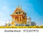 barom mangalanusarani pavillian ... | Shutterstock . vector #572107972
