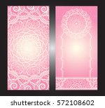 wedding invitation or card .... | Shutterstock .eps vector #572108602
