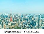 tokyo city skyline with tokyo... | Shutterstock . vector #572160658