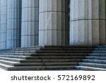 grey marble column details on... | Shutterstock . vector #572169892