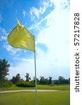 Yellow Golf Flag