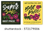 """""""super sale"""" and """"best price""""....   Shutterstock .eps vector #572179006"""