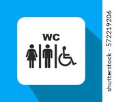 wc vector icon | Shutterstock .eps vector #572219206