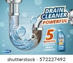 drain cleaner ads  before and... | Shutterstock .eps vector #572227492