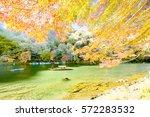 autumn in kyoto  japan.  | Shutterstock . vector #572283532