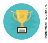 vector trophy cup flat icon | Shutterstock .eps vector #572286676