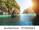beautiful landscape of rocks... | Shutterstock . vector #572303662