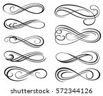 infinity symbols. vector swirl... | Shutterstock .eps vector #572344126