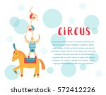 circus collection with carnival ... | Shutterstock .eps vector #572412226