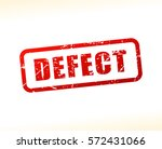 illustration of defect red text ... | Shutterstock .eps vector #572431066