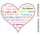 say i love you in many...   Shutterstock .eps vector #572445856