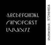 vector linear font   simple... | Shutterstock .eps vector #572464816