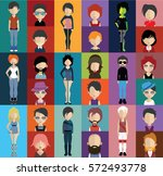 people avatar   with full body... | Shutterstock .eps vector #572493778