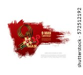 may 9 victory day. translation... | Shutterstock .eps vector #572512192
