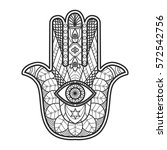hamsa jewish amulet. coloring... | Shutterstock . vector #572542756