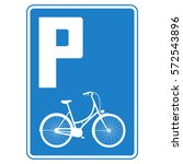 bicycle parking sign. | Shutterstock .eps vector #572543896