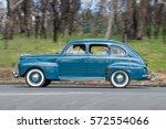 adelaide  australia   september ... | Shutterstock . vector #572554066