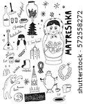 russian set | Shutterstock .eps vector #572558272