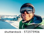 skier man portrait in safe ski... | Shutterstock . vector #572575906