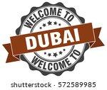 dubai. welcome to dubai stamp | Shutterstock .eps vector #572589985