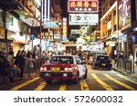 hong kong  china   november 22  ... | Shutterstock . vector #572600032