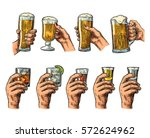 man and woman hands holding and ... | Shutterstock .eps vector #572624962
