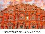 Hawa Mahal   Palace Complex Of...