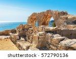 limassol district  ruins of...   Shutterstock . vector #572790136