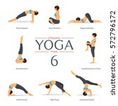 set of yoga poses in flat... | Shutterstock .eps vector #572796172