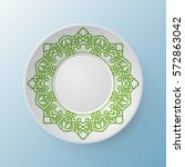 decorative plate with round... | Shutterstock .eps vector #572863042