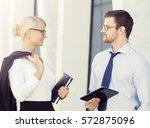 business people outdoor.... | Shutterstock . vector #572875096
