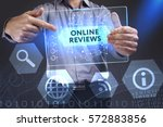 business  technology  internet... | Shutterstock . vector #572883856